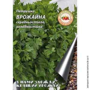 Семена петрушки Урожайная 2 г.