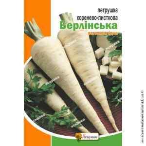 Семена петрушки корнево-листовой Берлинская 20 г.