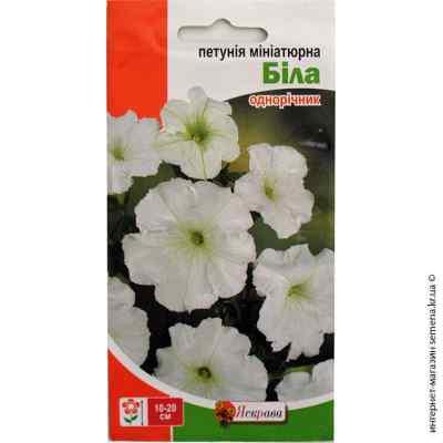 Семена петунии миниатюрной Белая 0.1 г.