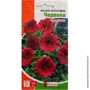 Семена петунии миниатюрной Красная 0.1 г.