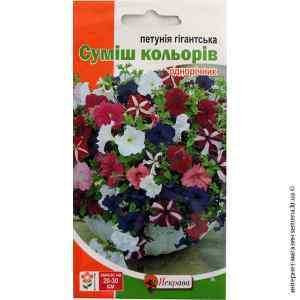 Семена петунии гигантской Смесь цветов 0.015 г.