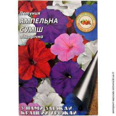 Семена петунии Ампельная смесь 1 г.