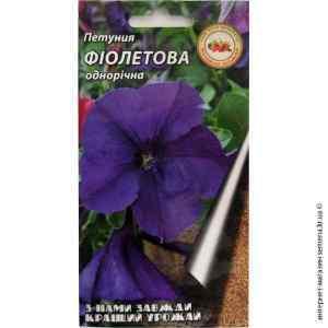 Семена петунии Фиолетовая 0.1 г
