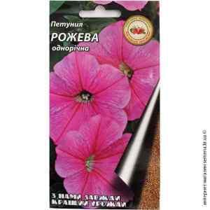 Семена петунии Розовая 0.1 г.