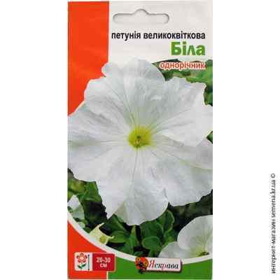 Семена петунии крупноцветковой Белая
