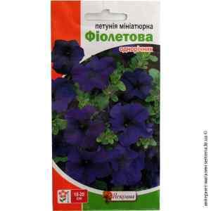 Семена петунии миниатюрной Фиолетовая 0.1 г.