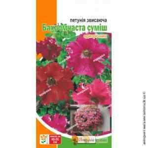Семена петунии свисающей Бахромчатая смесь 0.015 г.