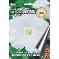 Семена петунии крупноцветковой Белая 0,1 г.