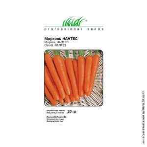 Семена моркови Нантес 3 г.