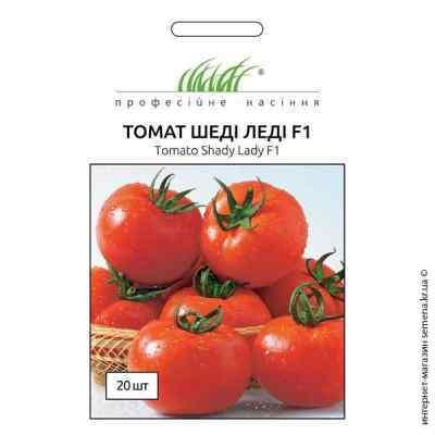 Семена помидор Шейди Леди F1 20 шт.