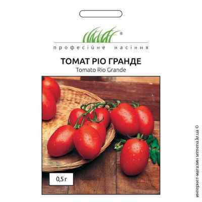 Семена помидор Рио Гранде F1 0.5 г.