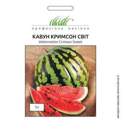 Семена арбуза Кримсон Свит 1 г.