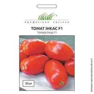 Семена помидор Инкас F1 50 шт.