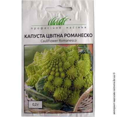Семена капусты цветной Романеско 0.2 г.