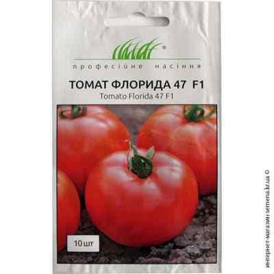 Семена помидоров Флорида 47 F1 10 шт.