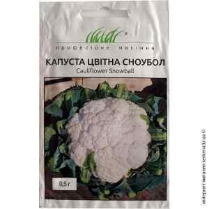 Семена капусты цветной Сноубол 0.5 г.