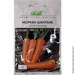 Семена моркови Шантане 3 г.