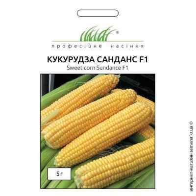 Семена кукурузы Санданс F1 5 г.