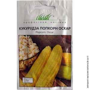 Семена кукурузы попкорн Оскар 5 г.