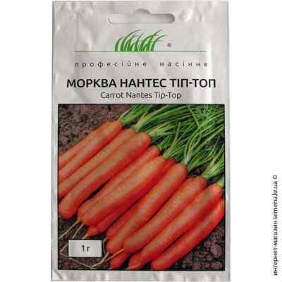 Семена моркови Нантес Тип-Топ 1 г.