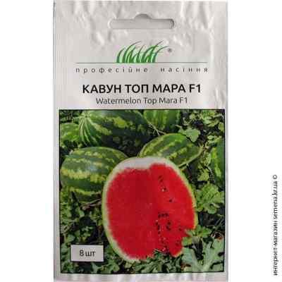 Семена арбуза Топ Мара F1 8 шт.
