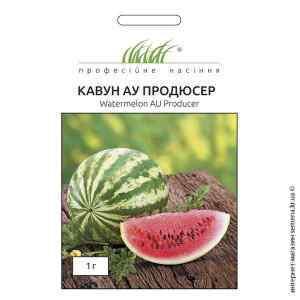 Семена арбуза АУ Продюсер 1 г.