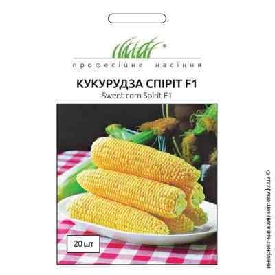 Семена кукурузы Спирит F1 20 шт.