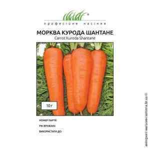 Семена моркови Курода Шантане 1 г.