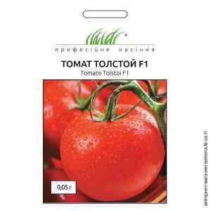 Семена помидор Толстой F1 0.05 г.