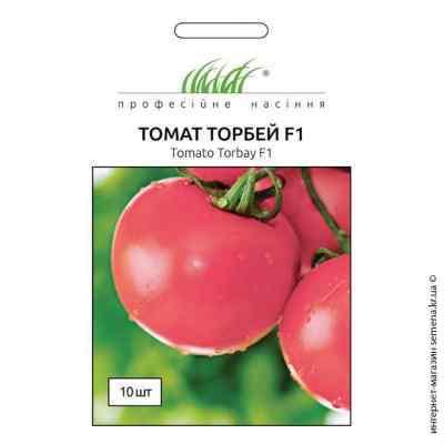 Семена помидор Торбей F1 10 шт.