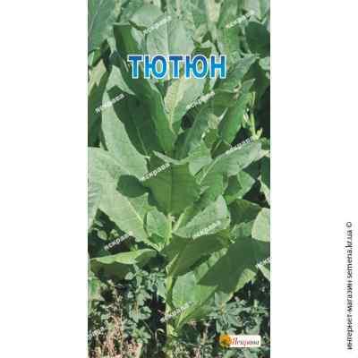 Семена Табака 0.1 г.