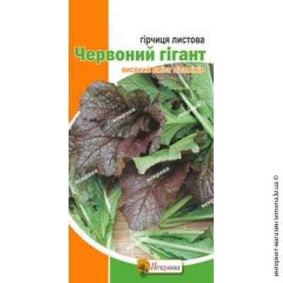 Семена горчицы листовой Красный гигант 1 г.