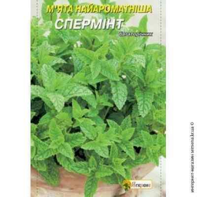 Семена мяты крупнолистовой Спирминт самая ароматная 0.05 г.