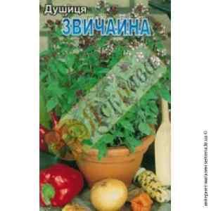 Семена Душицы обычной 0.1 г.