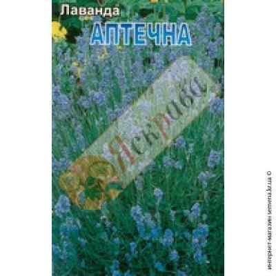 Яскрава (Украина) Семена лаванды 0.1 г.