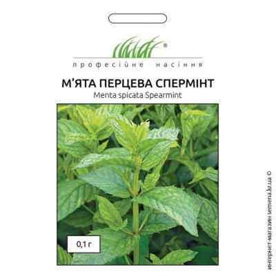 Cемена мяты Сперминт 0.1 г.