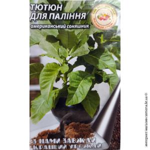 Табак курительный 0,1 г.