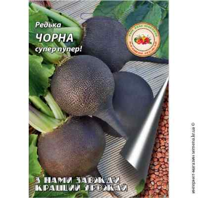 Семена редьки Черная 2 г.