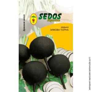 Дражированные семена редьки Зимняя черная