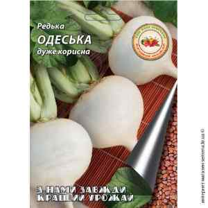 Семена редьки Одесская 2 г.