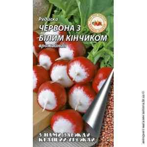 Семена редиса Красный с белым кончиком 20 г.