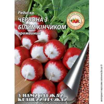 Семена редиса Красный с белым кончиком 15 г.