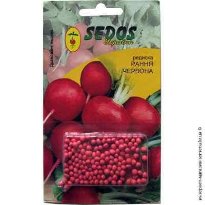 Дражированные семена редиса Ранняя красная