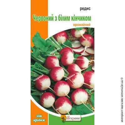 Семена редиса Красный с белым кончиком 3 г. (Яскрава)