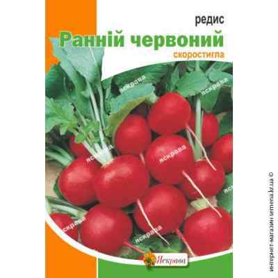 Семена редиса Ранний красный 10 г. (Яскрава)
