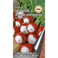 Семена редиса Красный с белым кончиком 10 г.