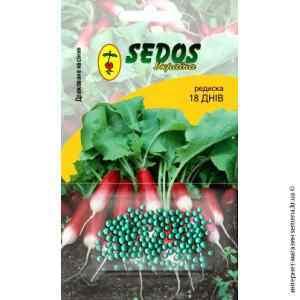 Дражированные семена редиса 18 дней 100 шт.