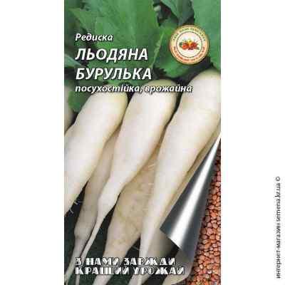 Семена редиса Ледяная сосулька 3 г.