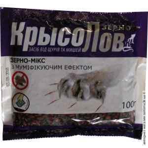 Крысолов зерно от грызунов 100 г.