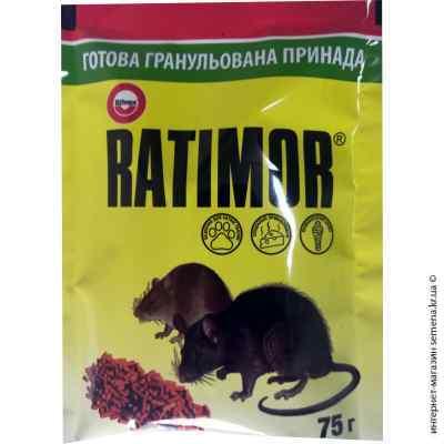 Средство от крыс и мышей Ратимор 75 гр